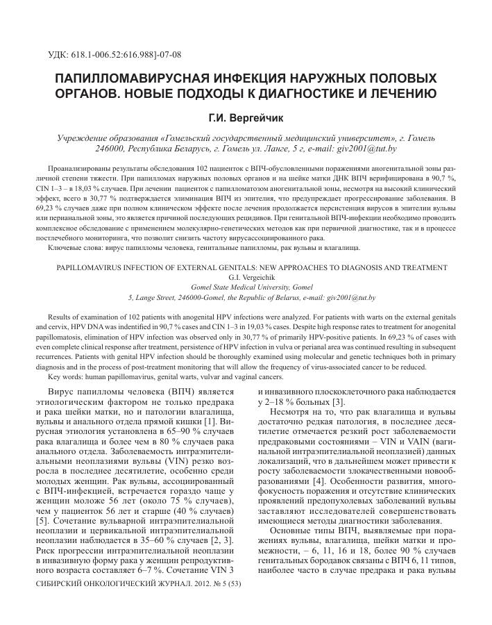 fotografii-orgazmiruyushih-polovih-organov