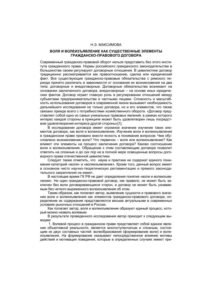 Образец заявление судебным приставам о возврате денежных средств со счета исполнительная надпись нотариуса о взыскании задолженности рб