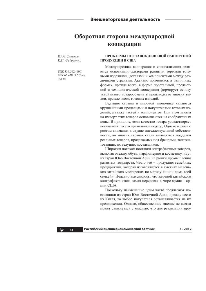 Сертификация импортных эри сертификата гостехкомиссии россии.1161