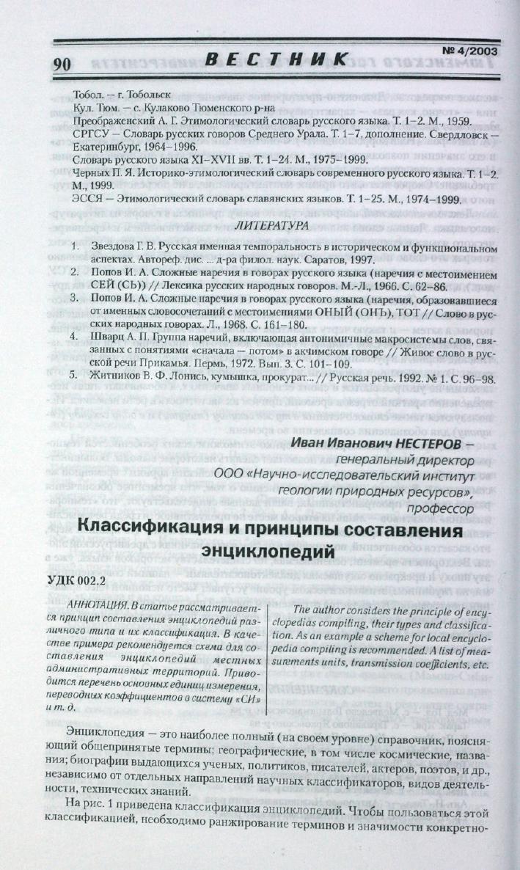 Бошки бот телеграм Оренбург МДА Без кидалова Саранск