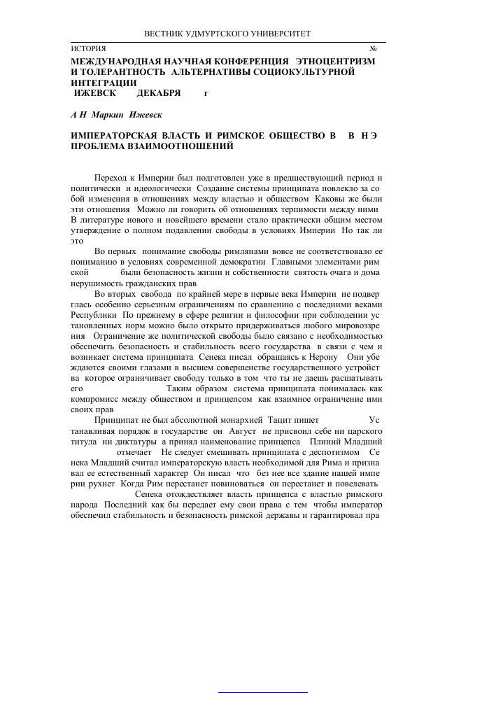 Базилевич економічна теорія pdf скачать бесплатно