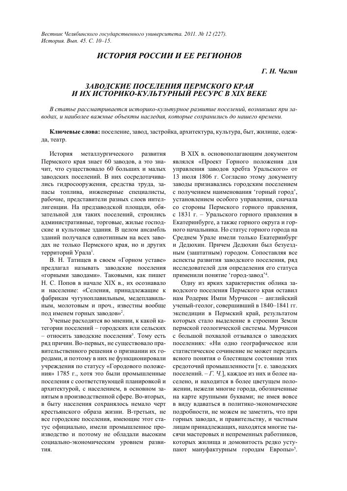 Размещение статей в Оханск прогонка xrumer Крымск