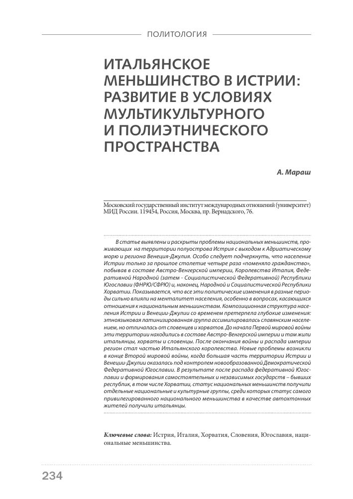 Договор подряда на строительный работы между физ лицами