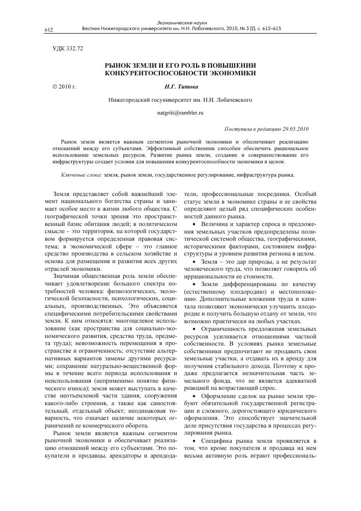 Изменение в ук статья228