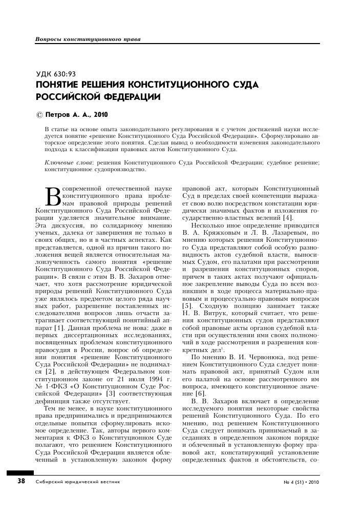 Может ли банк забрать единственное жилье в казахстане
