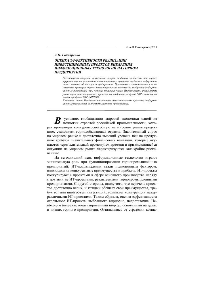 Какая нормативная документация регулирует алиментные отношения