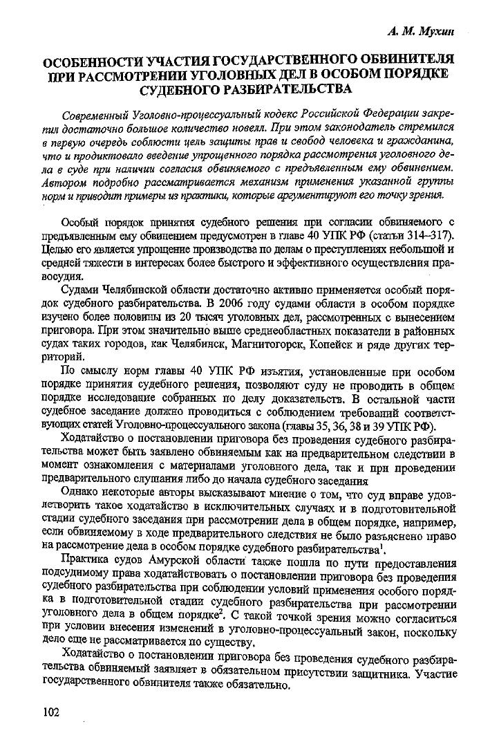 Жилищная инспекция советского района нижнего новгорода