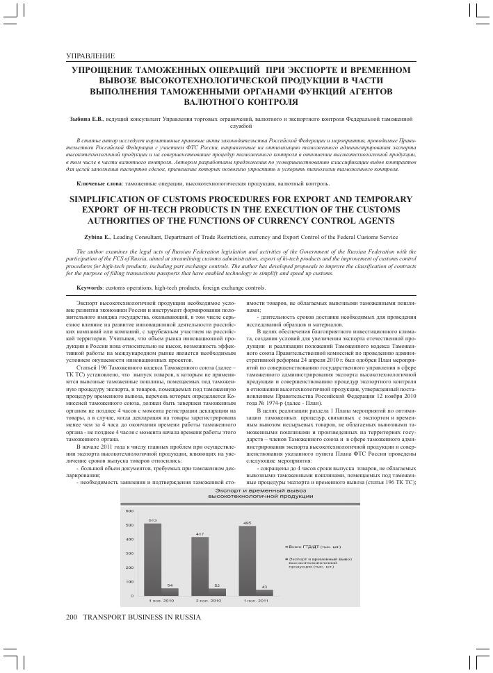 Инструкцию банка россии от 15 июня 2004 г 117 и