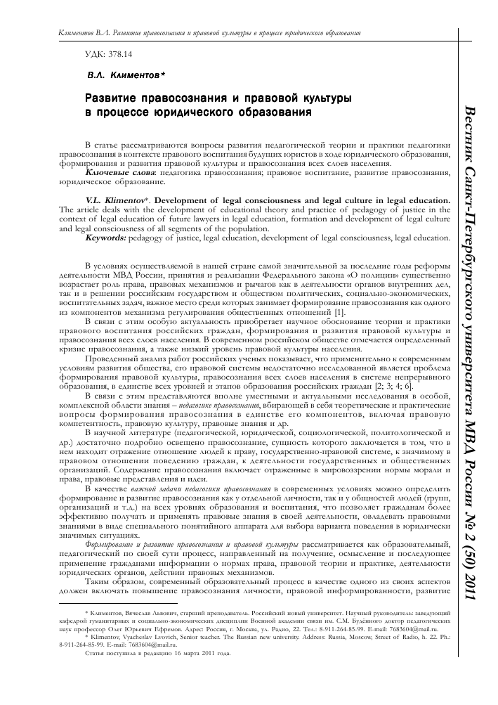 Условия решения задач правового образования равнобокая трапеция задачи с решением