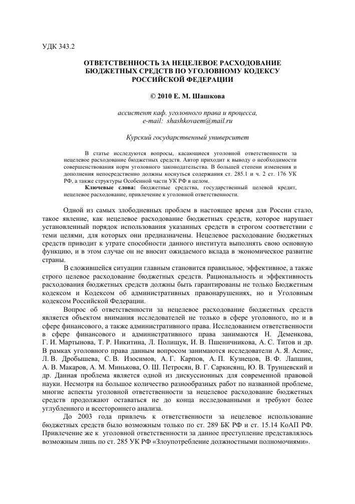 банки россии с 18 лет