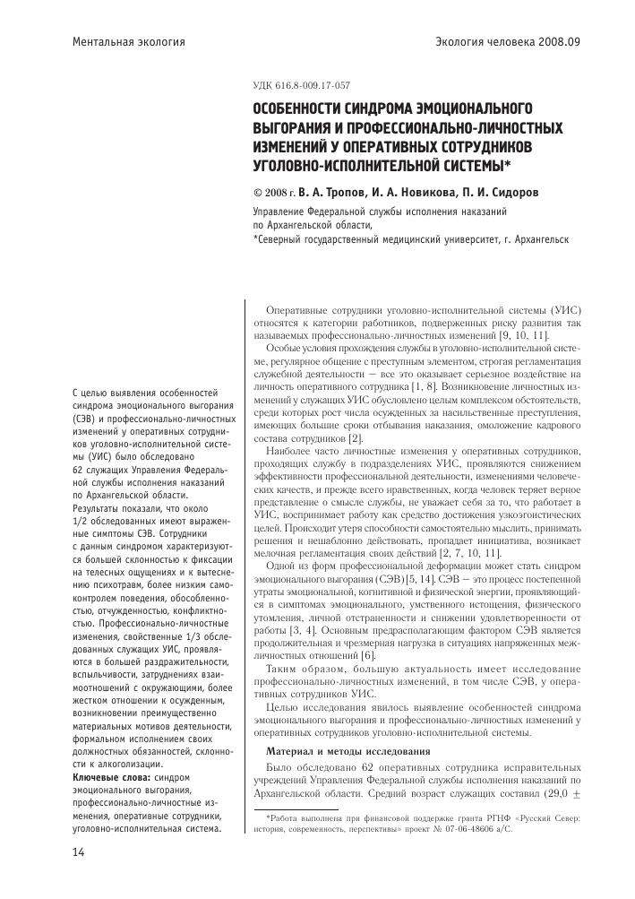 инструкция по взаимоотношениям оперативного персонала в украине