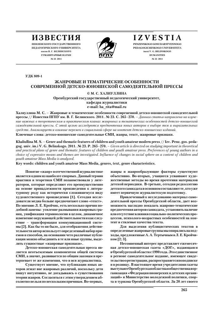 anketa-haliullina-natalya-igorevna-devushki-erotika-massazh-smotret-onlayn