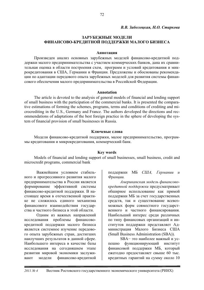 http://fast-wolker.ru/wp-content/uploads/2017/10/%D0%BE%D0%B1%D0%BB%D0%BE%D0%B6%D0%BA%D0%B0-1.jpg