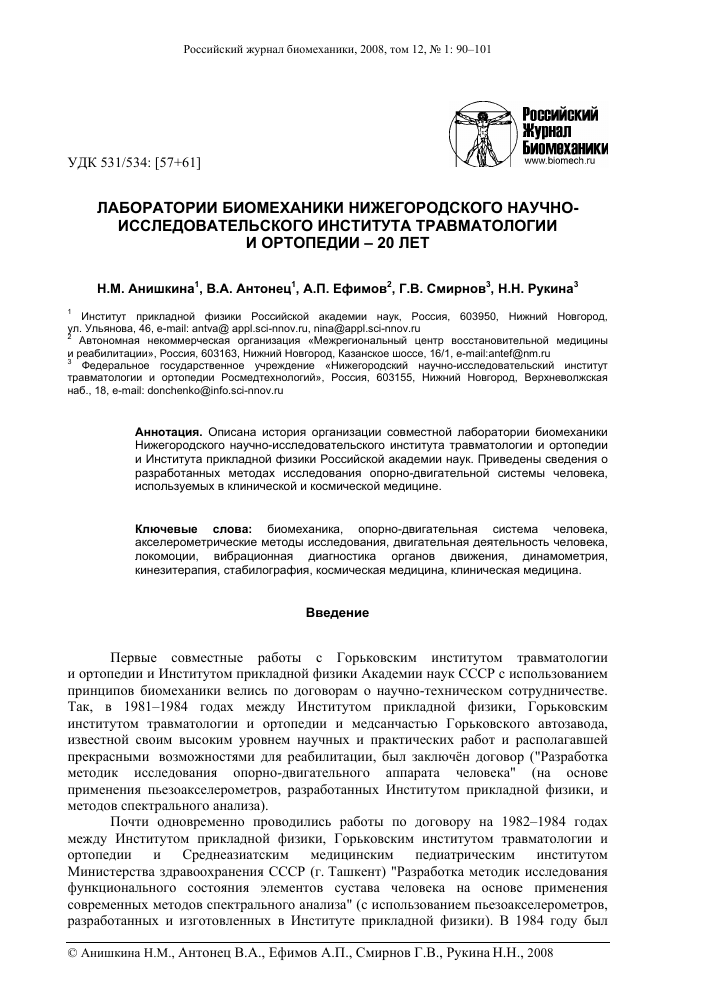 социальные организации и центры реабилитации молодежи в Сочи
