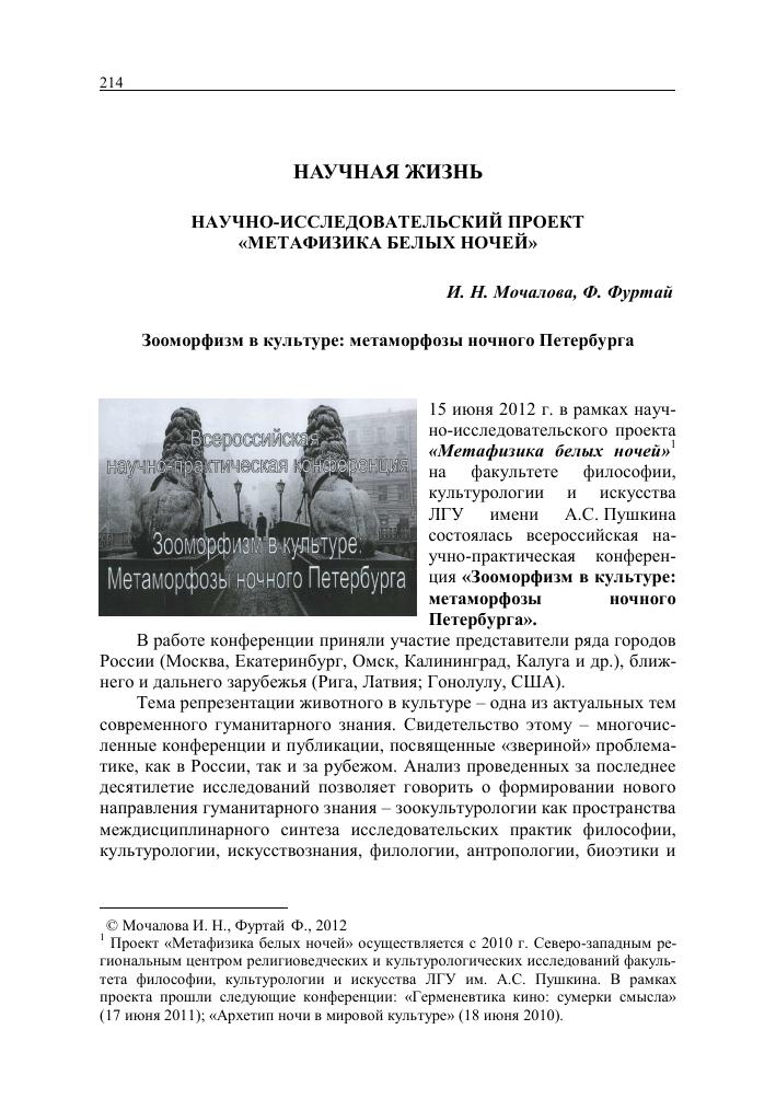 О культуре петербурга статьи