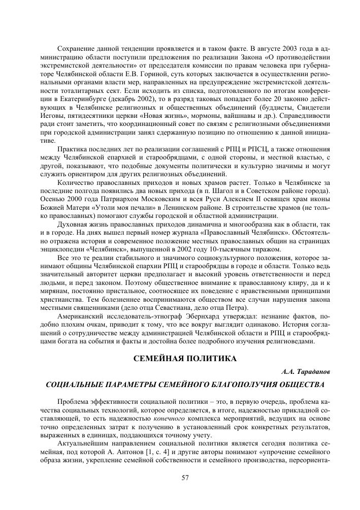 pdf Współczesne instalacje