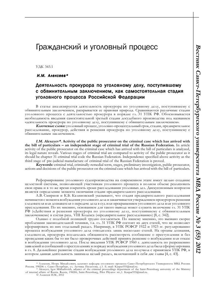 Договор дарения на сайте росреестра