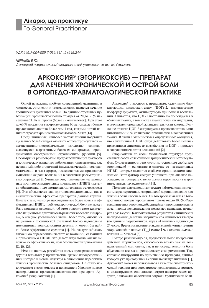 Philips cd140 инструкция на русском