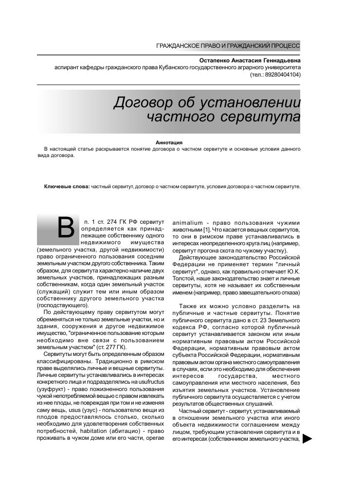 Оренбург получение гражданства рф по упрощенной форме мама россиянка умерла