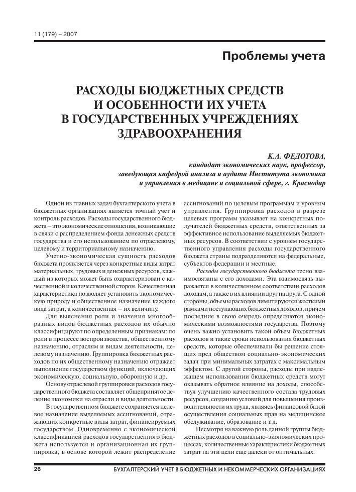 регистрация ооо петропавловск камчатский