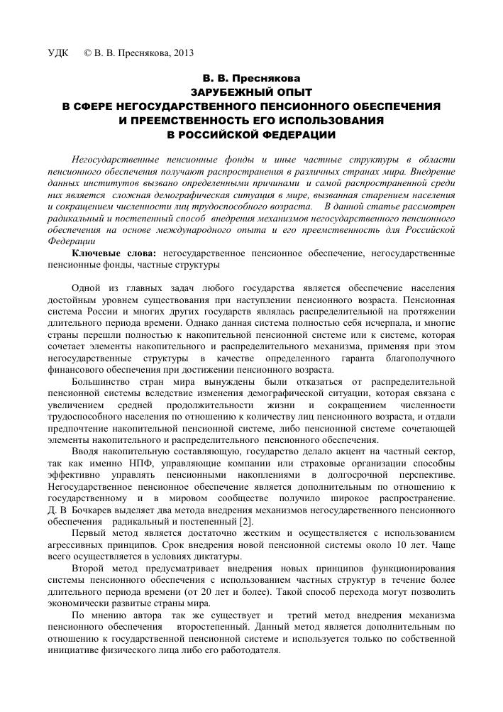 Банк России будет маркировать сайты добросовестных МФО