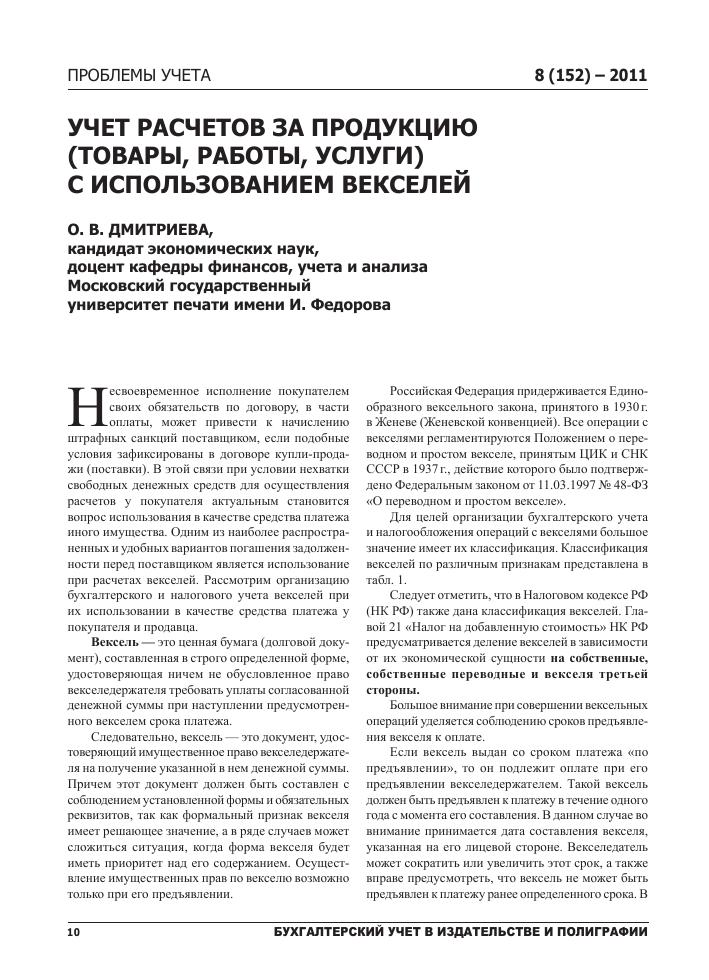 Анализ и оценка ассортимента предприятия