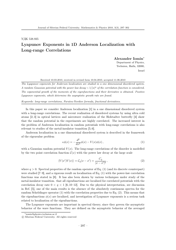 Lyapunov exponents in 1D Anderson localization with long