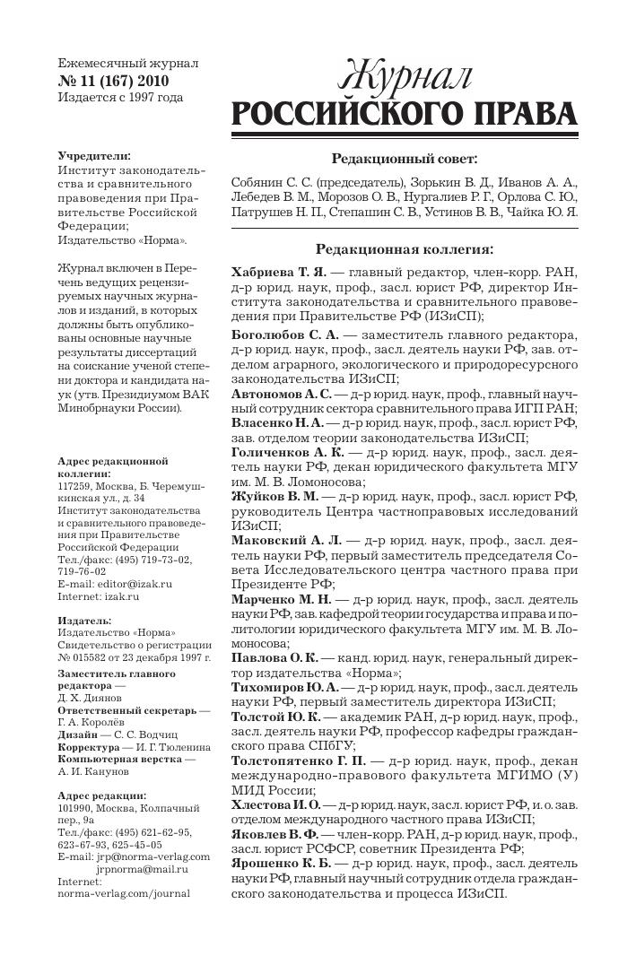 Трудовой договор для фмс в москве Нагорная пакет документов для получения кредита Алексеевская