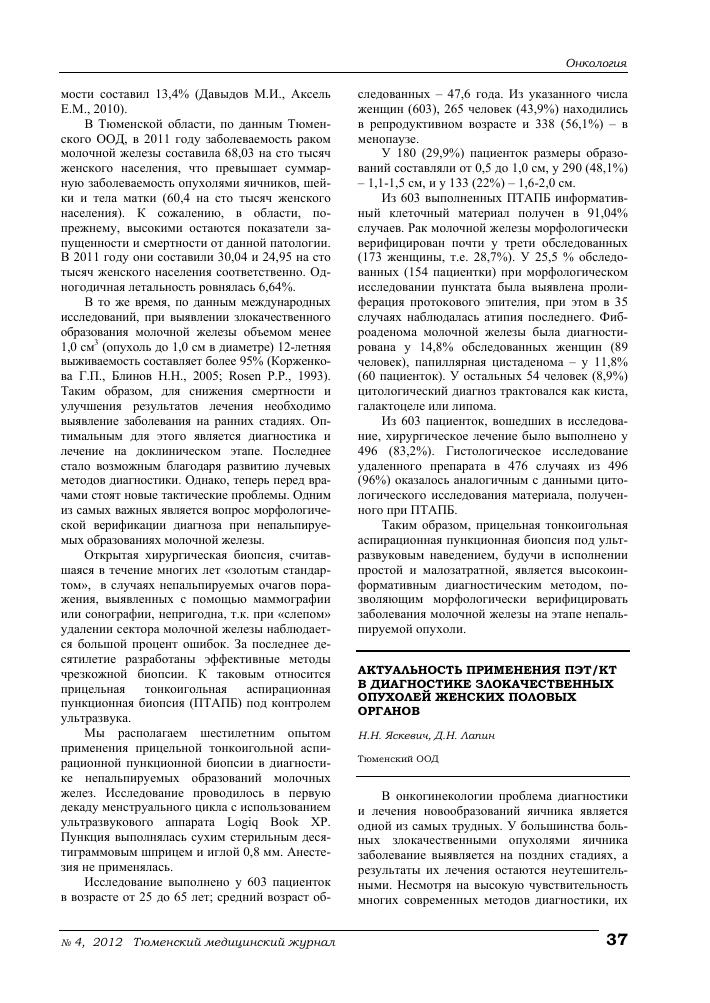 chuvstvitelnost-polovih-organov-opitnaya-dama-pokazivaet-parnyu-chto-takoe-nastoyashiy-seks