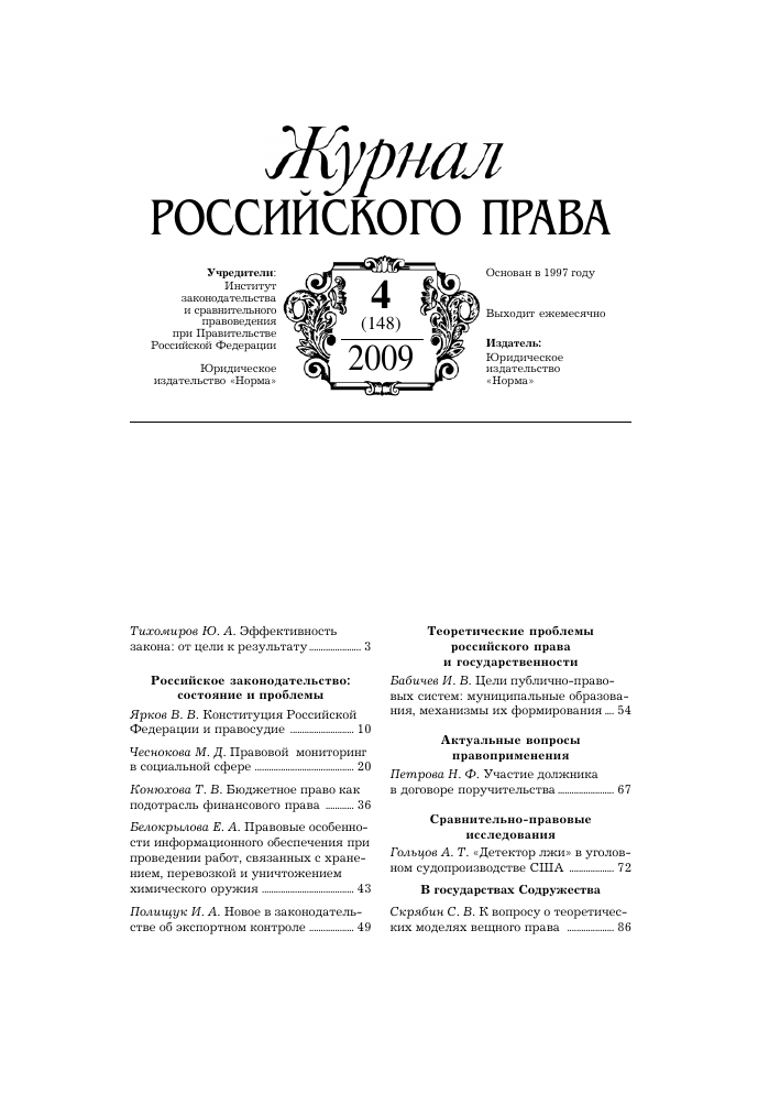 В старину русские люди считали что у жилого дома егэ вариант 29 ответы