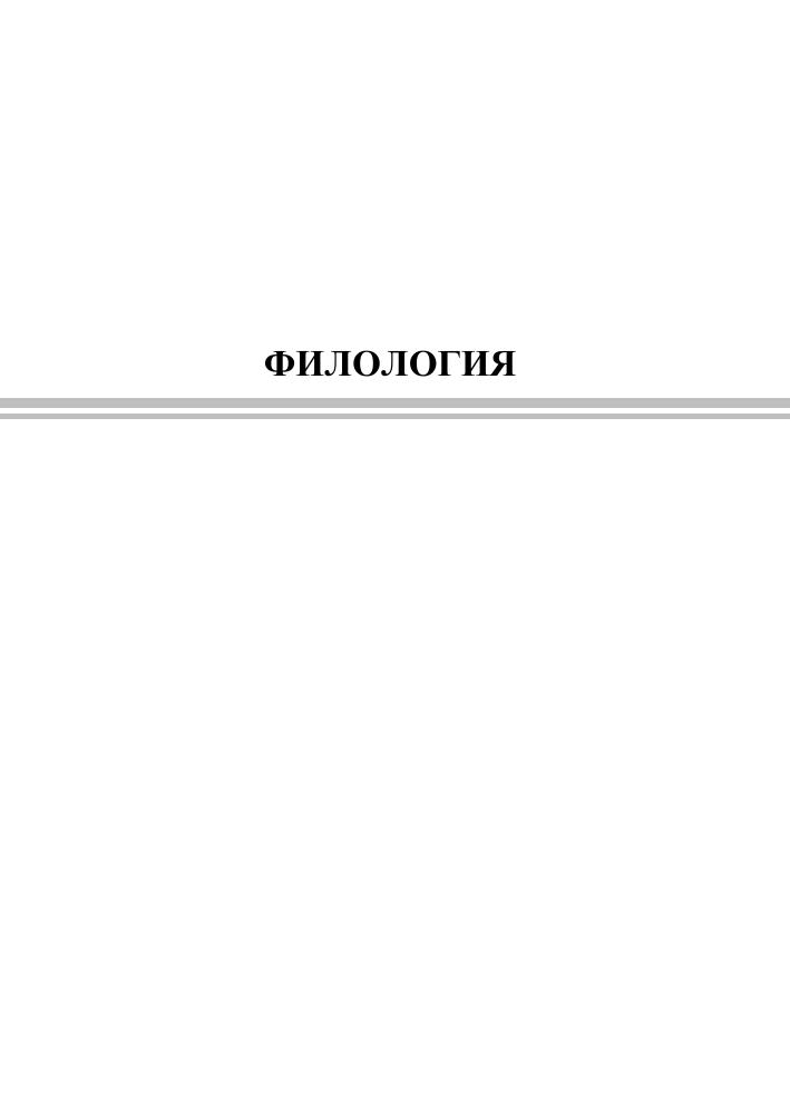 эта замечательная фраза фистинг по руски очень жаль, ничем могу