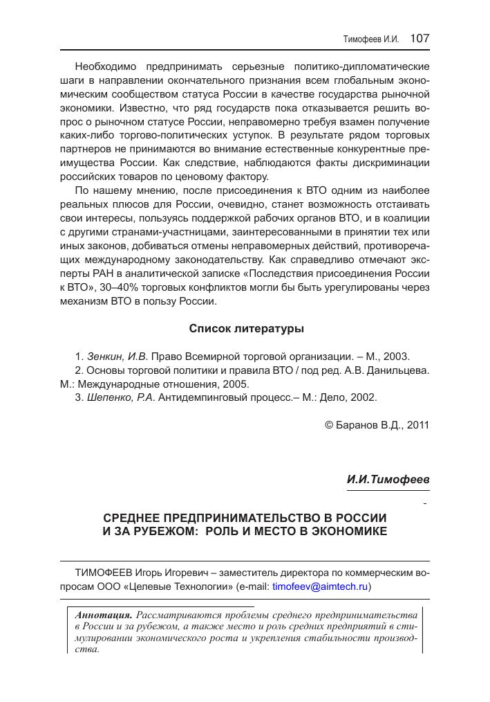 Теле2 центральный офис в москве отдел претензий