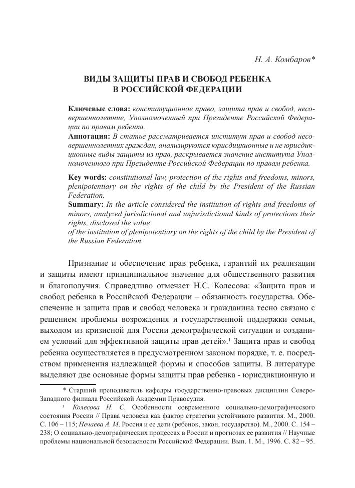 Обвал рубля в 2020 году прогнозы экспертов