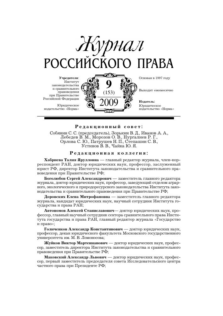Действительна ли медицинская справка 2013 года для перездаи прав Тихомирова Н.В.