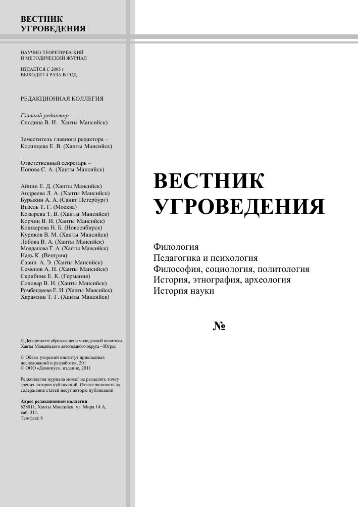 найди слова антонимы характеризующие русскую песню русскую душу