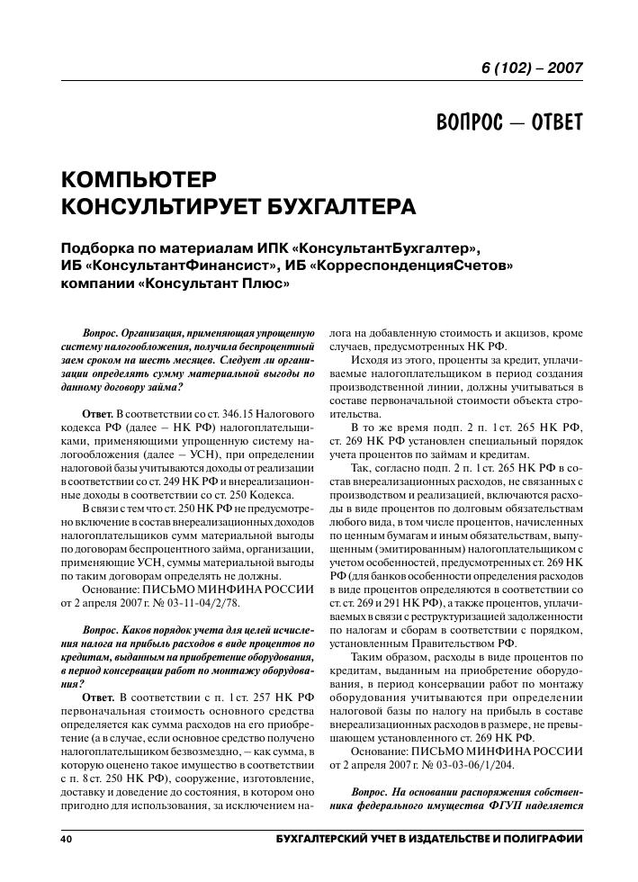 втб банк сыктывкар официальный сайт телефон