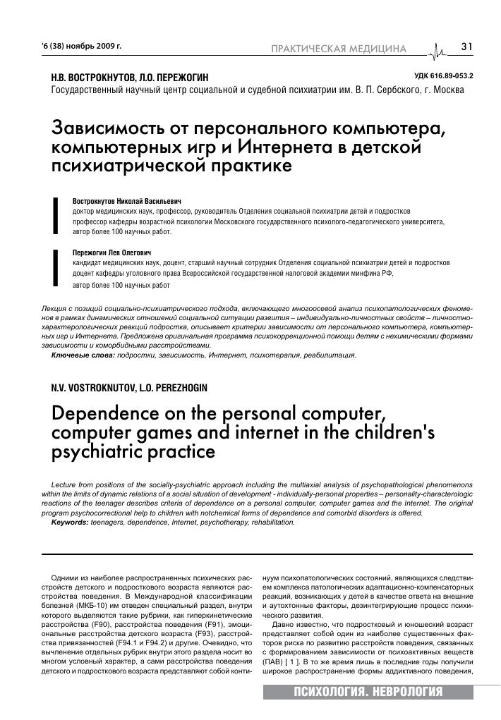 Классификация детских игр схема или таблица фото 104
