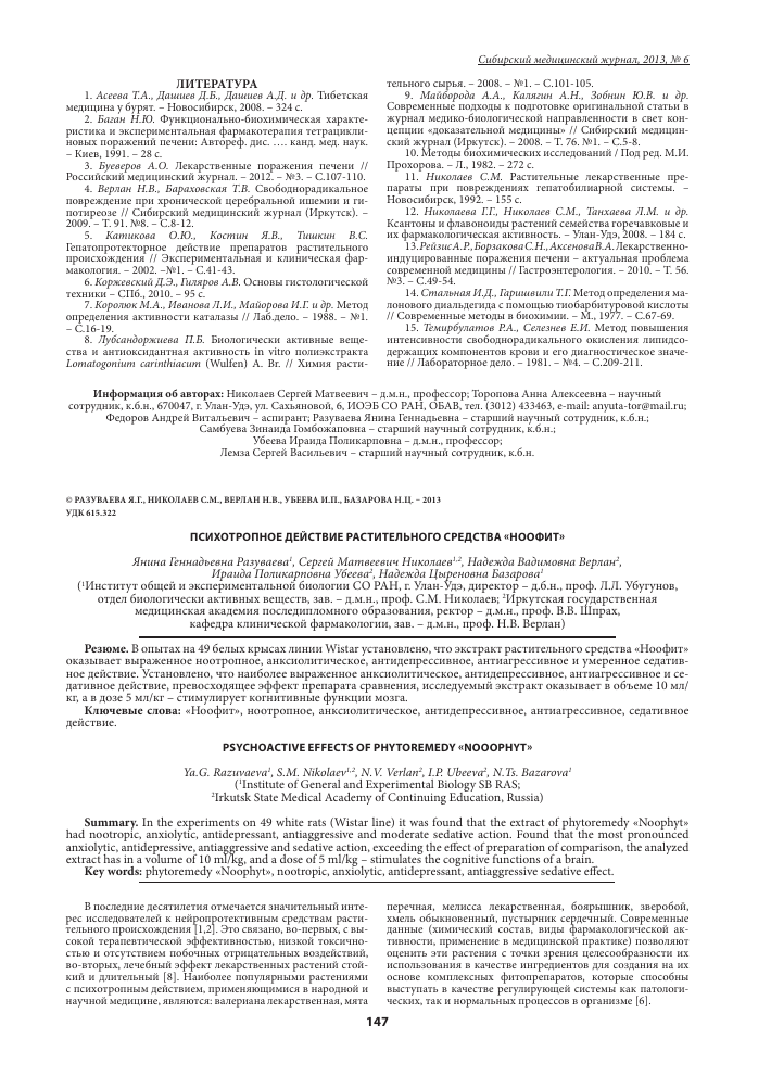 Скорость бот телеграм Тольятти дифференциал самоблокирующийся спайсер уаз хантер опт