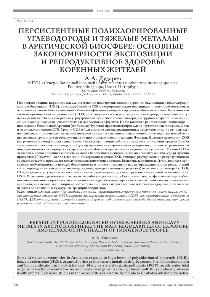 Газпром межрегионгаз краснодар цена на газ