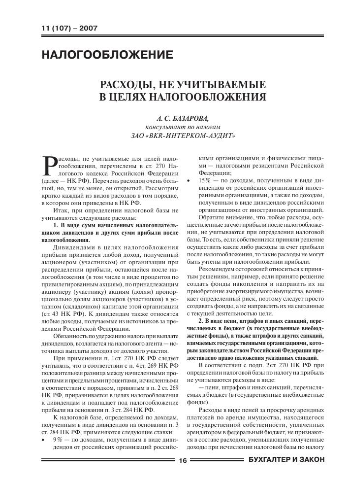 правилами осаго п 48.1 48.3
