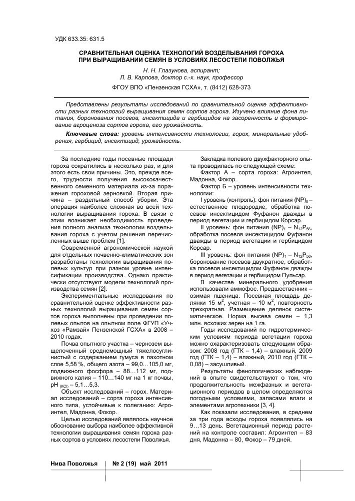 Trip Телеграм Петропавловск-Камчатский курительные смеси фаер