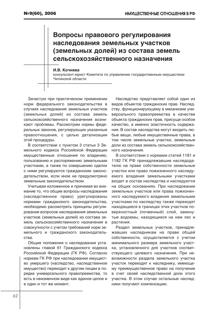 Когда будет амнистия 2019 года в россии для мигрантов из узбекистана