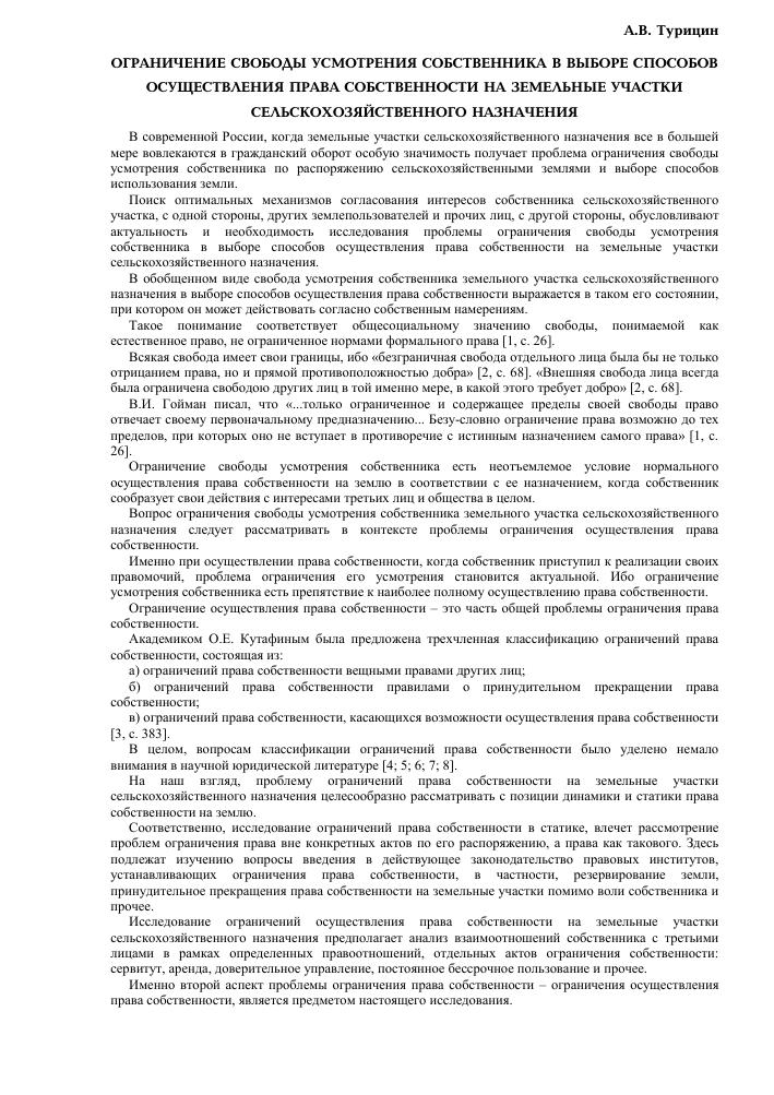 Выход из строя батареи телефона гарантия Гречков К.В.