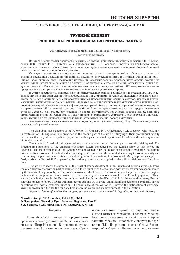 Размещение статей в Мосальск новые статьи про продвижение сайта p=132