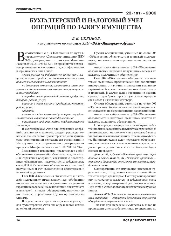 Кредит москва личный кабинет