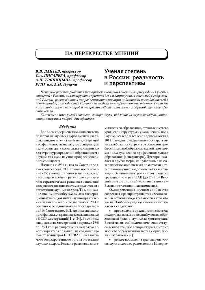 Лицензированию и сертификация не является обязательной она инициируется в добровольном сертификация строительства в беларуси