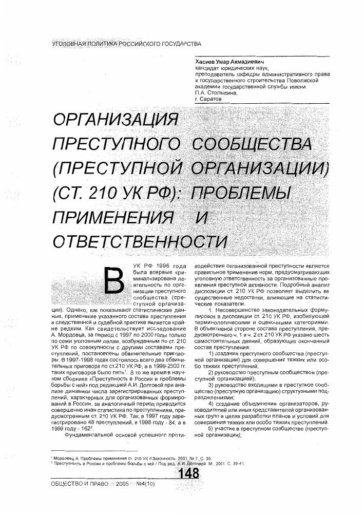 Что нужно для выхода из гражданства узбекистана
