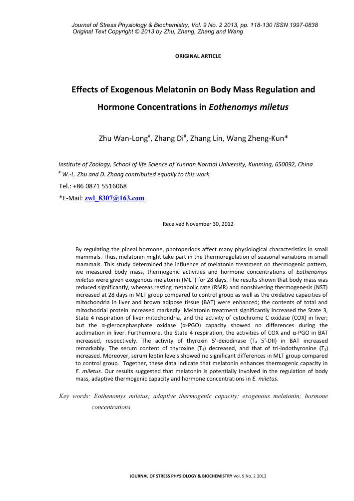 Oh Tannenbaum Originaltext.Effects Of Exogenous Melatonin On Body Mass Regulation And Hormone