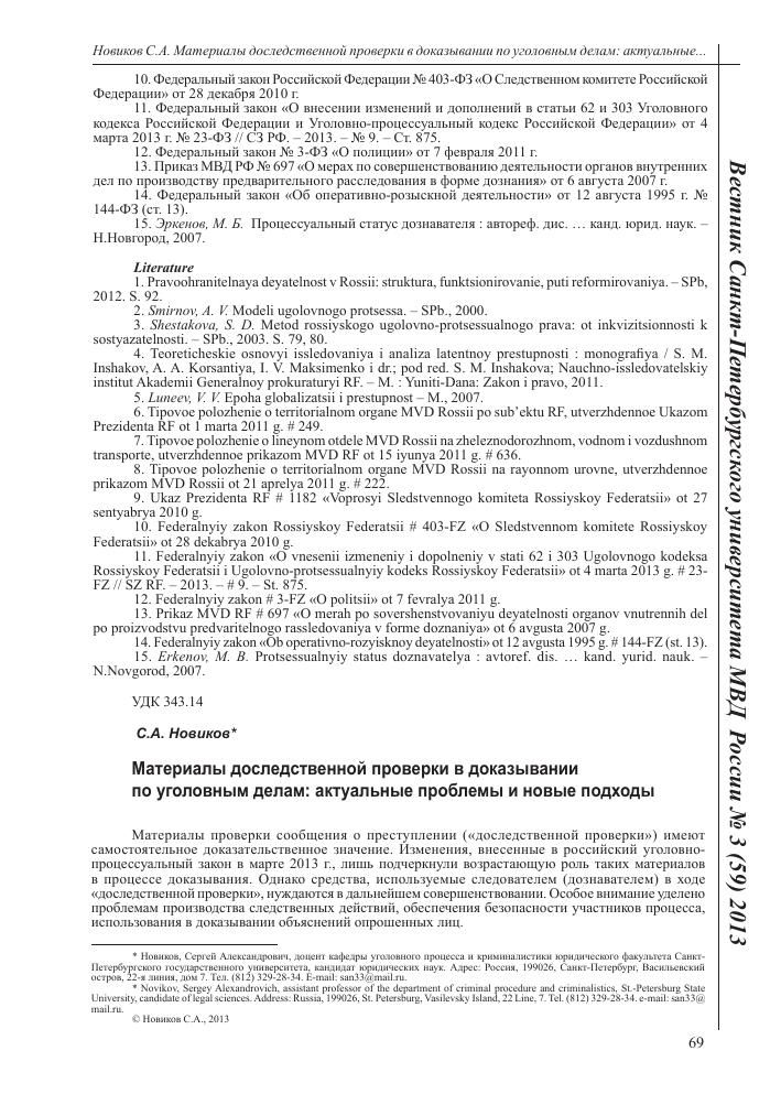 пункт приему макулатуры киев