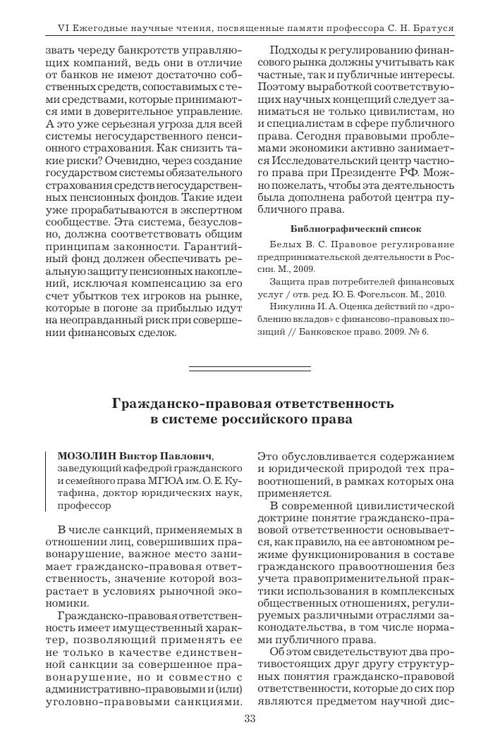 Действияработы и услугии их гражданско правовая характеристика aviso.ua /телевизоры.частные объявления